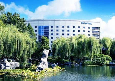 Novotel Rockford Darling Harbour - Perisher Accommodation