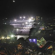 Night Skiing - Perisher Accommodation