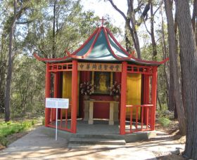 Shrine of Our Lady of Mercy at Penrose Park - Perisher Accommodation