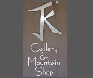 JK Gallery  Mountain Shop - Perisher Accommodation